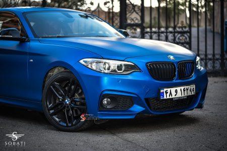BMW 220i Coupe Blue Matte Sobati Customs
